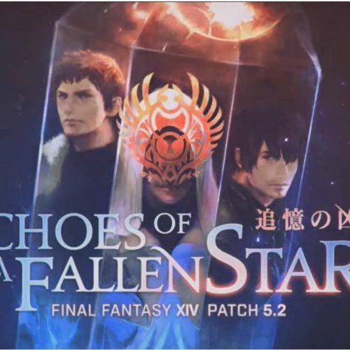 ファイナルファンタジーXIV(Final Fantasy XIV)