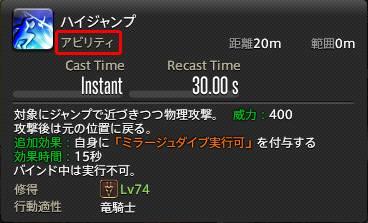 dragoon-skill-roop20200312004